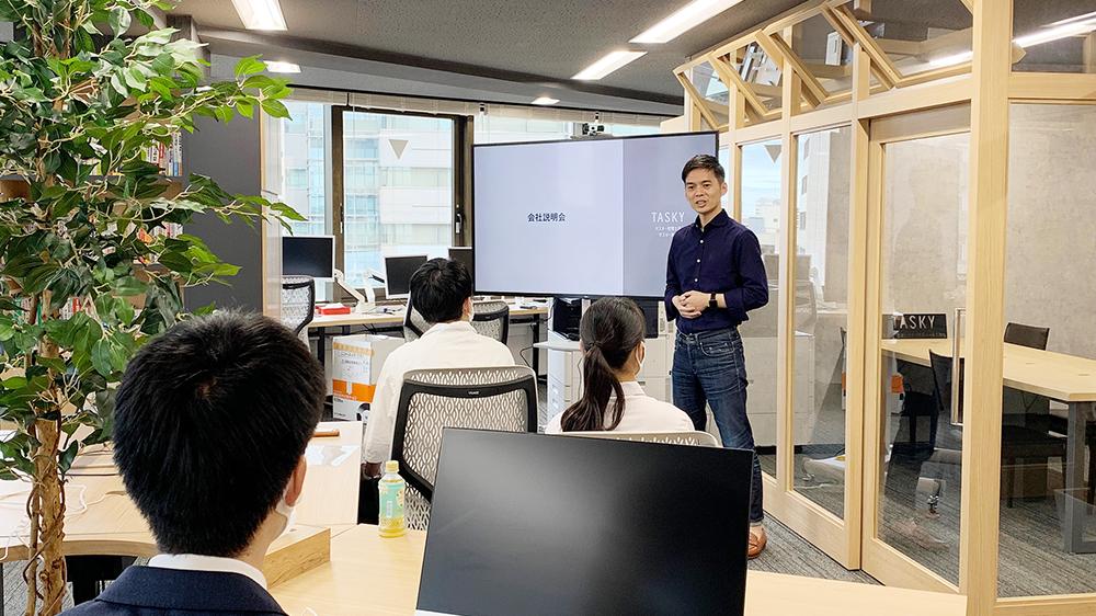 タスキー税理士法人仙台オフィス_長期インターン募集