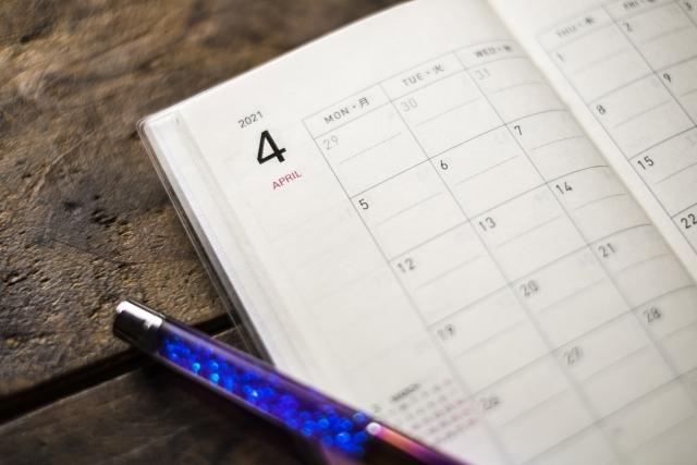 確定申告期限を全国で延長。4月15日(木)まで